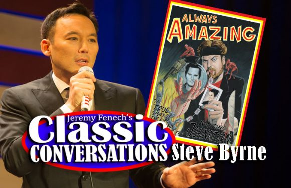 Classic Conversations: Steve Byrne